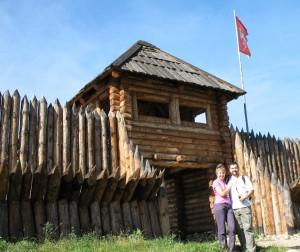 Grodzisko - Rezerwat Archeologiczny w Kaliszu-Zawodziu