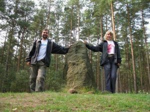 Rezerwat archeologiczny w Leśnie