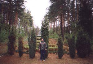 Arboretum w Sokołdzie